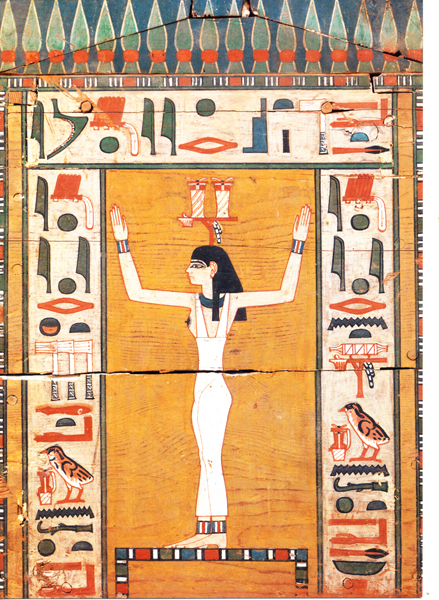 Ancient Egypt @ The Met Museum - 2015/2016
