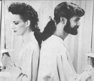 Vidal Sassoon's Fencers- 1980