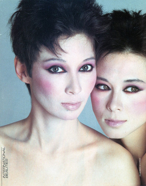 Sisters, Short Hair by Harry King - 1981
