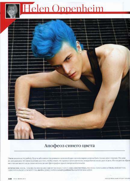 My Hair Column Published in Ukraine - 2012