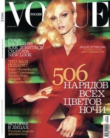 32  Russian Vogue