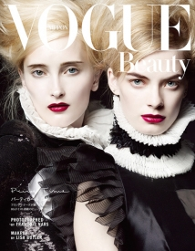 7  Vogue Nippon Beauty