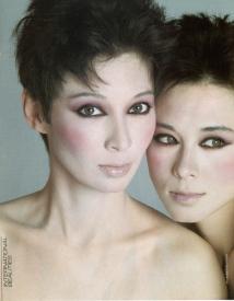 29  Tina Chow, Adelle Lutz, Harper's Bazaar -1981