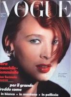 2  Vogue Italia Cover - 1984