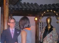 32   China at the Met - 2015