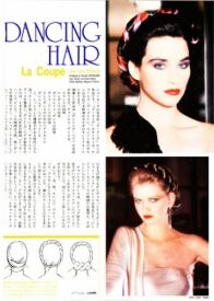 22    Dancing Hair 1986
